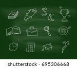 set of hand drawn school icons. | Shutterstock .eps vector #695306668