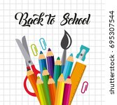back to school relax | Shutterstock .eps vector #695307544