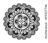 mandala spiritual symbol | Shutterstock .eps vector #695327746