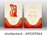 wedding invitation card... | Shutterstock .eps vector #695335564