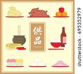set of food offerings for... | Shutterstock .eps vector #695352979