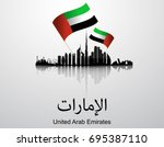 united arab emirates national... | Shutterstock .eps vector #695387110