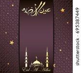 eid al adha greeting cards ... | Shutterstock . vector #695387449
