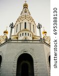 Small photo of cathedral catholicism travel church architecture