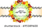 autumn round frame with vector... | Shutterstock .eps vector #695389600