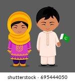 pakistanis in national dress... | Shutterstock .eps vector #695444050