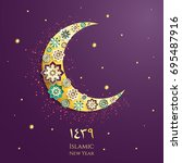 muslim community festival eid... | Shutterstock .eps vector #695487916