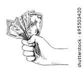 the transfer of money  vector | Shutterstock .eps vector #695503420