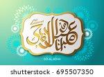 eid al adha mubarak calligraphy ... | Shutterstock .eps vector #695507350