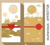 japanese background vector.... | Shutterstock .eps vector #695507728