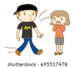 a man who is smoking while... | Shutterstock .eps vector #695517478