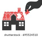 hand took house puzzle piece | Shutterstock .eps vector #695524510