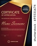 elegance vertical certificate... | Shutterstock .eps vector #695531674