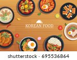 korean food on a wooden table... | Shutterstock .eps vector #695536864