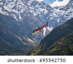 mt cook  new zealand   dec 4 ... | Shutterstock . vector #695542750
