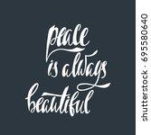 peace is always beautiful.... | Shutterstock .eps vector #695580640