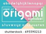 origami paper art lowercase... | Shutterstock .eps vector #695590213