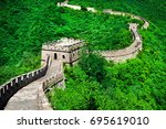 the great wall of china. great... | Shutterstock . vector #695619010