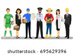 set of people of different... | Shutterstock .eps vector #695629396