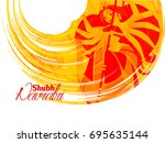 nice and beautiful abstract for ... | Shutterstock .eps vector #695635144