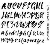 hand drawn elegant calligraphy... | Shutterstock .eps vector #695657674
