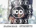 ico   initial coin offering... | Shutterstock . vector #695658970