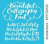 hand drawn brush ink vector abc ... | Shutterstock .eps vector #695732410