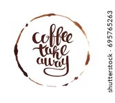 coffee take away hand drawn... | Shutterstock .eps vector #695765263