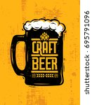 craft beer brewery artisan... | Shutterstock .eps vector #695791096