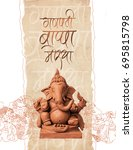 happy ganesh chaturthi greeting ... | Shutterstock . vector #695815798