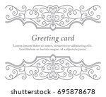 elegant vintage greeting card... | Shutterstock . vector #695878678