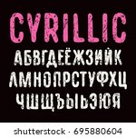 sanserif font in the style of... | Shutterstock .eps vector #695880604
