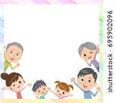 family three generations depth | Shutterstock .eps vector #695902096