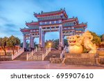 night scene of baojhong yimin... | Shutterstock . vector #695907610