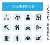 set of 12 editable team icons.... | Shutterstock .eps vector #695916973