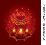 diwali festival template design ... | Shutterstock .eps vector #695920060