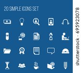 set of 20 editable office icons....
