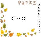web line icon. arrows right  ...   Shutterstock .eps vector #695929594