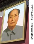 Portrait Of Chinese Leader Mao...