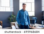 portrait of a casually dressed... | Shutterstock . vector #695968684