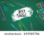 hand drawn back to school... | Shutterstock .eps vector #695989786
