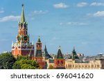 kremlin with spasskaya tower ... | Shutterstock . vector #696041620