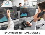 business team investment... | Shutterstock . vector #696060658