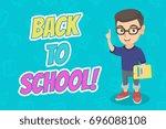 caucasian schoolboy holding...   Shutterstock .eps vector #696088108