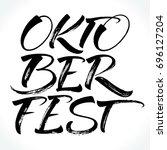 oktoberfest lettering.... | Shutterstock .eps vector #696127204