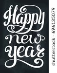 new year greeting card....   Shutterstock . vector #696135079