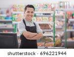 portrait of happy asian male...   Shutterstock . vector #696221944