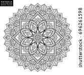 flower mandala | Shutterstock .eps vector #696261598