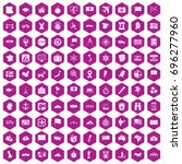 100 cartography icons set in... | Shutterstock .eps vector #696277960
