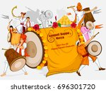 lord ganpati in vector for... | Shutterstock .eps vector #696301720